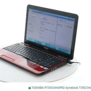東芝ノートパソコン 厳しい検証合格品 送料無料SSD360GB ...