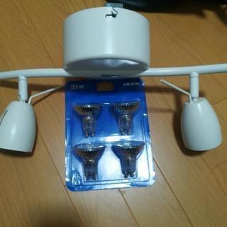 間接照明 新品換え電球付