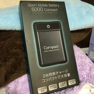 【値下げ】2ポート モバイルバッテリー