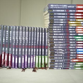 文庫本 塩野七生著「ローマ人の物語」全43巻と「ローマ人の物語 ...