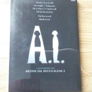 「A.I.特別版('01米)〈2枚組〉」