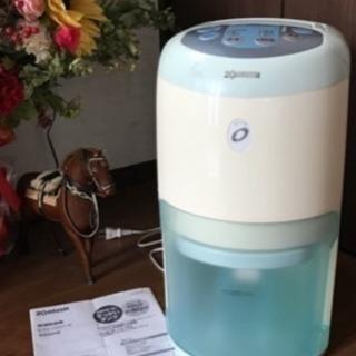 象印 ZOJIRUSHI 除湿衣類乾燥機 除湿器  〜14畳まで