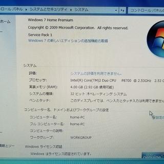 ノートパソコン FMV NF/D50 ジャンクの為値下げ[取引決定]