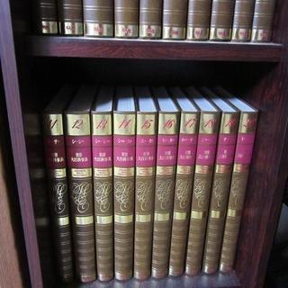 書棚付きの百科事典をもらってください