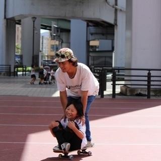 スケートボードしてみませんか?