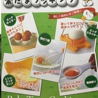卵調理器具