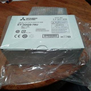 新品3Dグラス  EY-3DGS-78U  LVP−HC7800D用