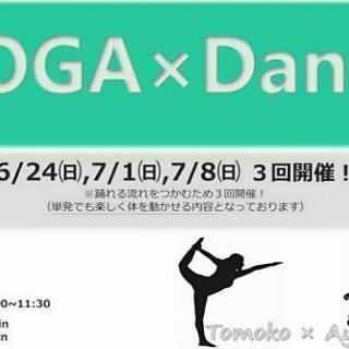 【石川】YOGA×Dance コラボイベント