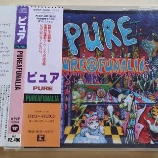 北米オルタナ ピュア PURE/Pureafunalia