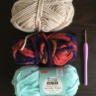 カギ編み  材料