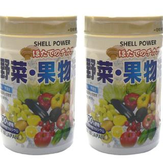☆ホタテの力 野菜・くだもの洗い  100g入り2個セット