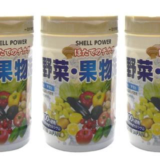 ☆ホタテの力 野菜・くだもの洗い  100g入り3個セット