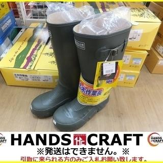 【引取限定 戸畑本店】FUKUYAMA 土木作業長靴 ダークグリー...