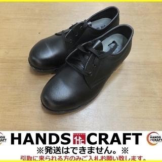 【引取限定 戸畑本店】無法松 安全短靴 25.5cm