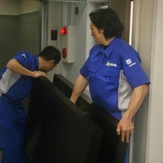 【仙台市宮城野区】軽作業STAFF・6月から業務拡大・急募集 【...