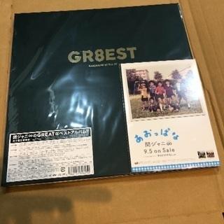 GR8EST  関ジャニ