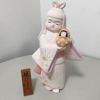 ■久月 姫だるま 人形 陶器 高さ29cm / ZI-199