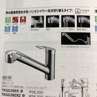 toto浄水機能付キッチン水栓 取付込み