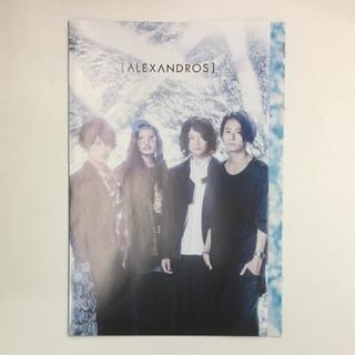 [Alexandros] スペシャルポスター