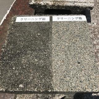 お墓・石碑の石材清掃承ります