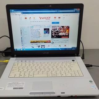 sony vaio 古いノートパソコン