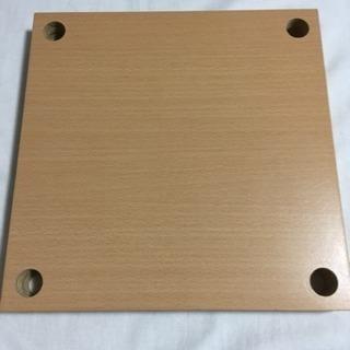 セリエライトシェルフ 棚板 正方形 2枚