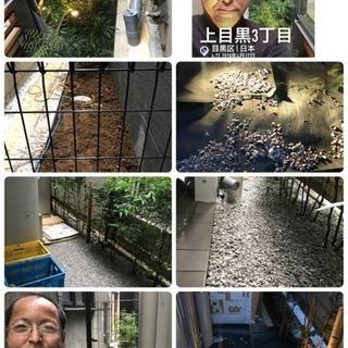 アパートマンションの植生管理 木の剪定などはお任せを(埼玉県所沢...