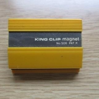 キングクリップ マグネット付き