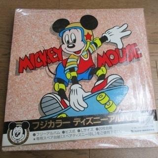 ミッキーマウス ディスニー アルバム