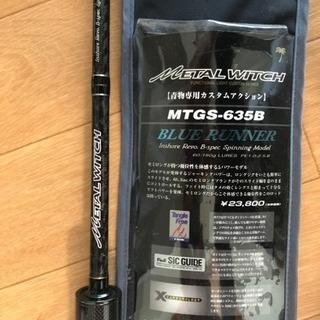 ジギングロッド 超美品パームス メタルウィッチ MTGS-635B...
