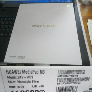 ☆★ HUAWEI MediaPad M3 Wi-Fiモデル 美品...