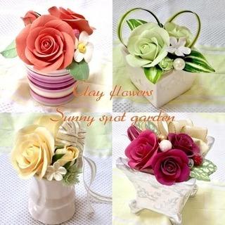 【初心者歓迎】クレイで世界にひとつだけのお花を咲かせましょう!
