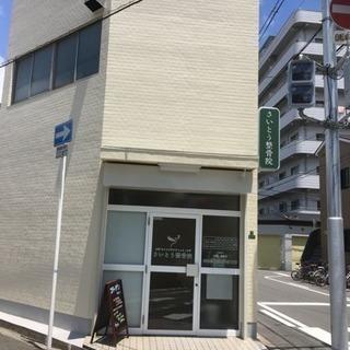 【大阪市生野区小路駅】さいとう整骨院 予約可能時間のお知らせです