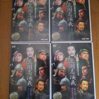 🌟再値下げ‼DVD【 三国志演義  ①④⑥⑦巻】バラ売り可