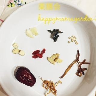 韓国料理 参鶏湯薬膳 梅雨の不調を整える!無料相談会