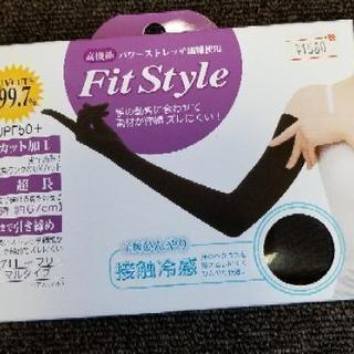 新品 UVカットロング手袋