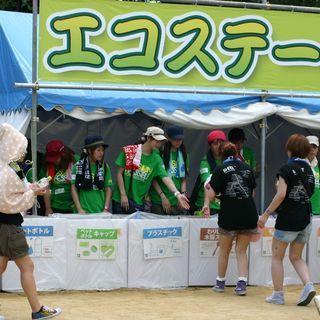 京都大作戦2018環境対策ボランティアスタッフ大募集!