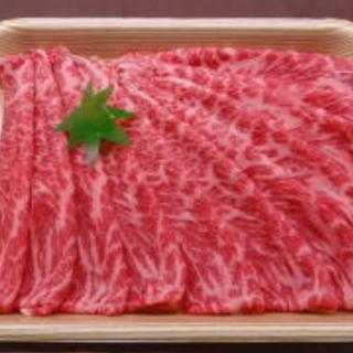【精肉職人さん募集!】月収25万円以上!【十日市場・鴨居】