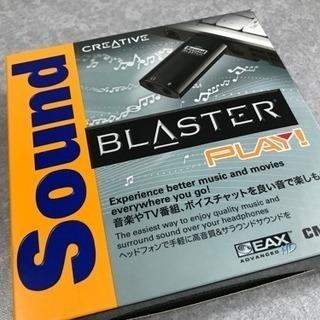 Sound blaster play! パソコン音質向上