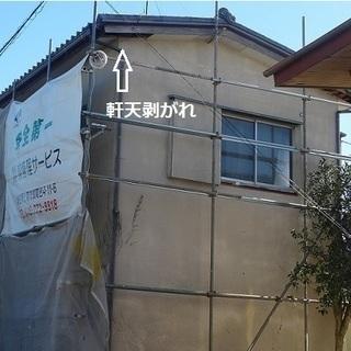 安心格安!屋根外壁塗装工事埼玉県