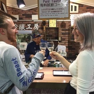 英語を使って稼ぎませんか?日本酒酒蔵ツアーガイドを募集しています!!