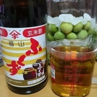 福山の黒酢