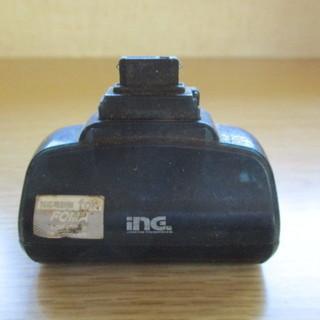 ing FOMA・voda フューチャーフォン・ガラケー用携帯充電器