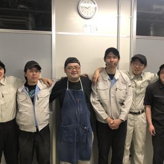 【契】製造スタッフ募集!!全員未経験スタート