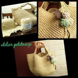 エコアンダリヤの手編みバッグ