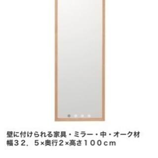 無印良品 壁に掛けられる鏡