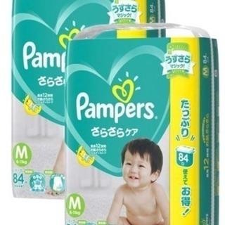 パンパース♡Mテープ♡4袋