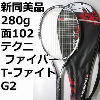 美品テニスラケット テクニファイバー,Tファイト280MP
