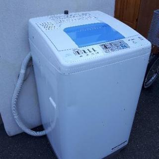 良品 日立 洗濯機 7.0kg NW-R701 2013年 犬山市