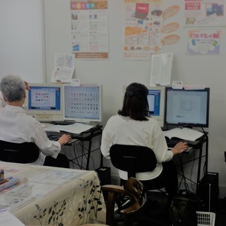 小金井のパソコン・スマホ・タブレット教室 パソコン市民IT講座東小金井教室 / パソコン修理 - パソコン